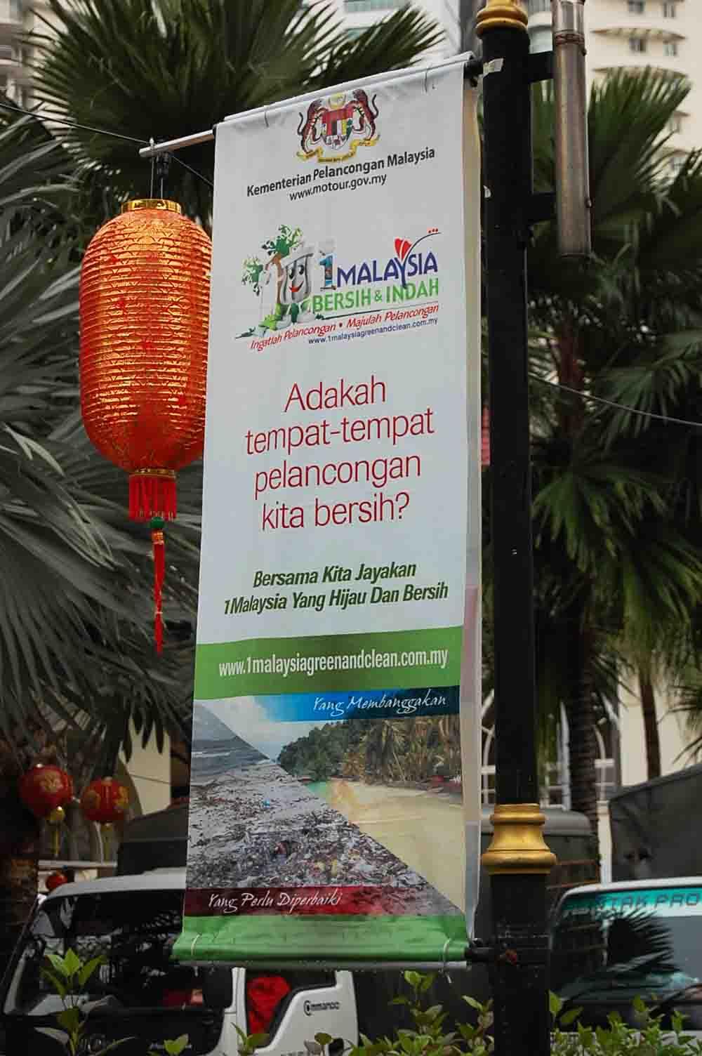 Bahasa Malaysia Dan Indonesia The Uber Journey
