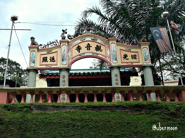 Guan Yin Temple's Gate.