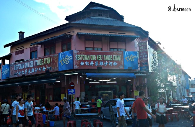 ong-kee-ipoh