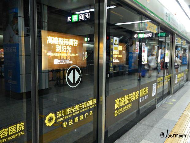 shenzhen-metro