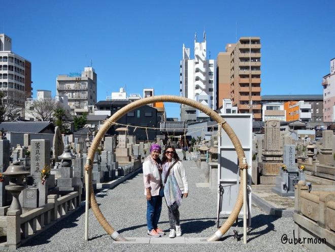 cemetery-at-shitennoji-temple-complex