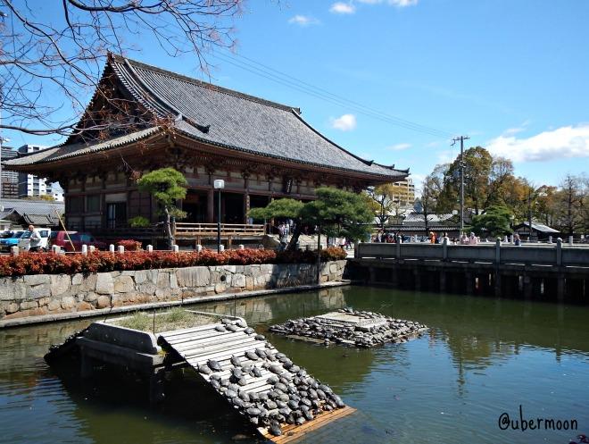 one-part-of-shitennoji-temple-complex