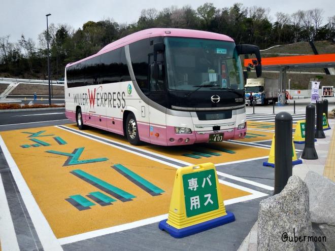 willer-bus-osaka-to-tokyo