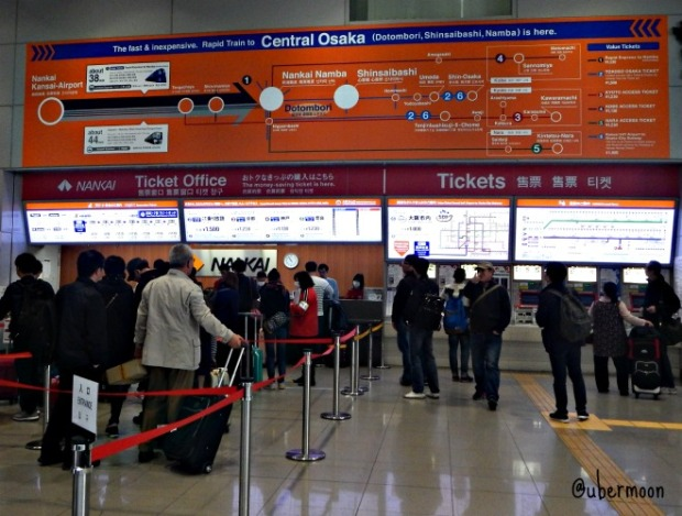 train-ticket-counter-kansai-international-airport