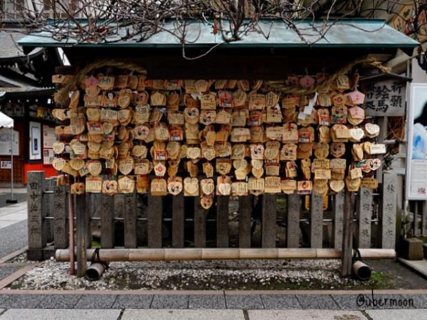 ohatsu-tenjin-shrine-osaka