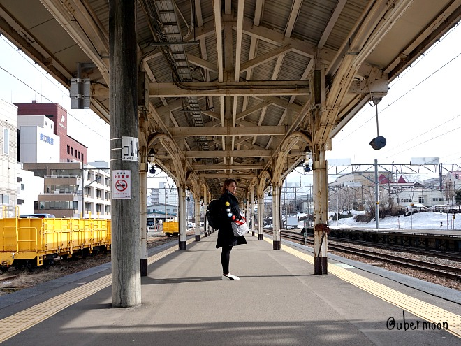 waiting-for-train