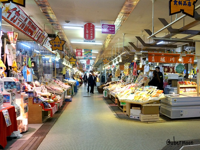 hakodate-morning-market