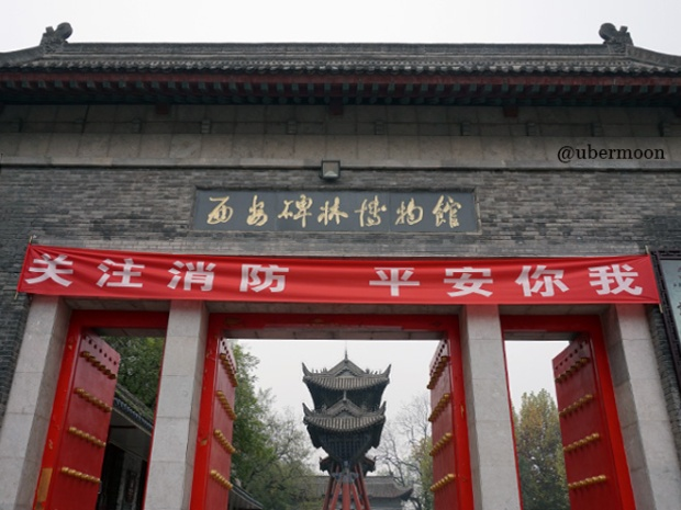xian-shaanxi-chia
