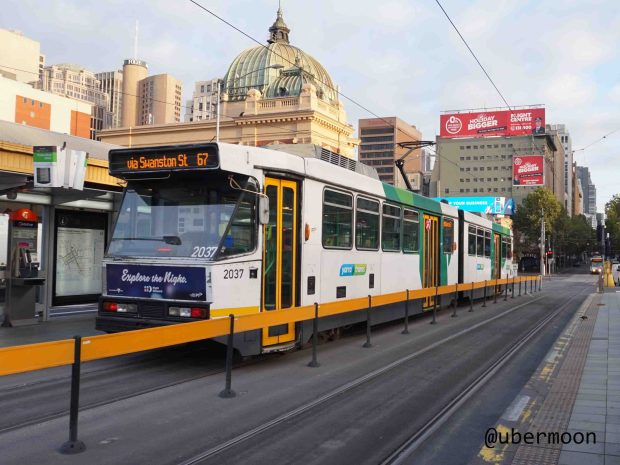 tram-melbourne-swanson-st