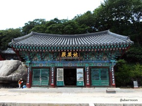 temple-and-shrine-in-south-korea