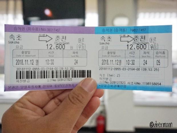 tiket-sokcho-chuncheon