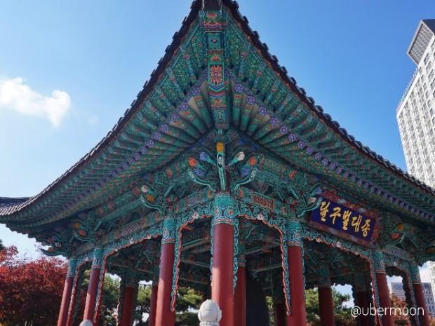 bell-in-gukchae-bosang
