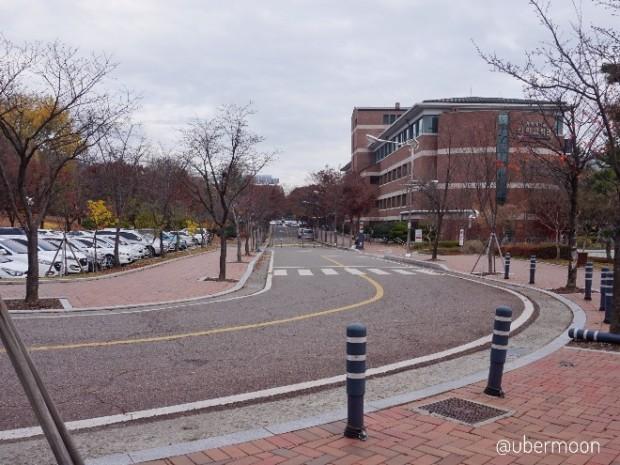 in-keimyung-university