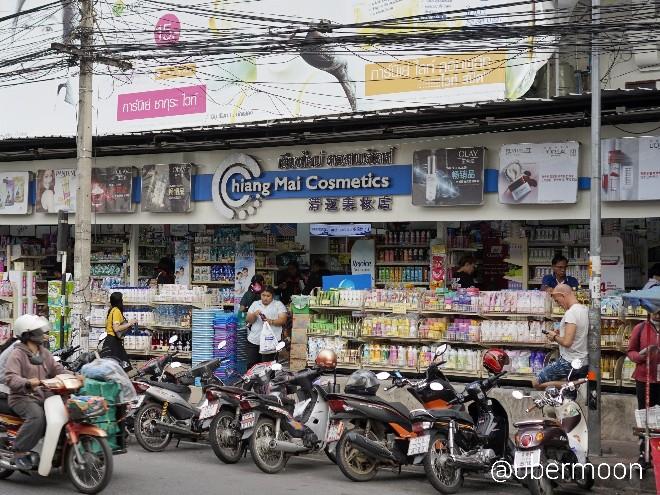 chiang-mai-cosmetics-store